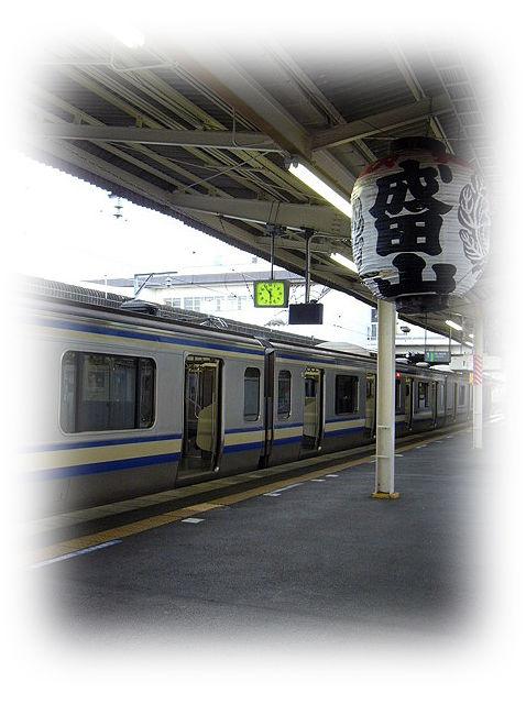 nago1