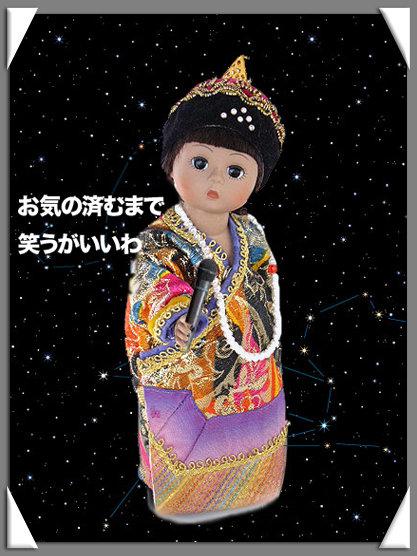 MIKAWA002