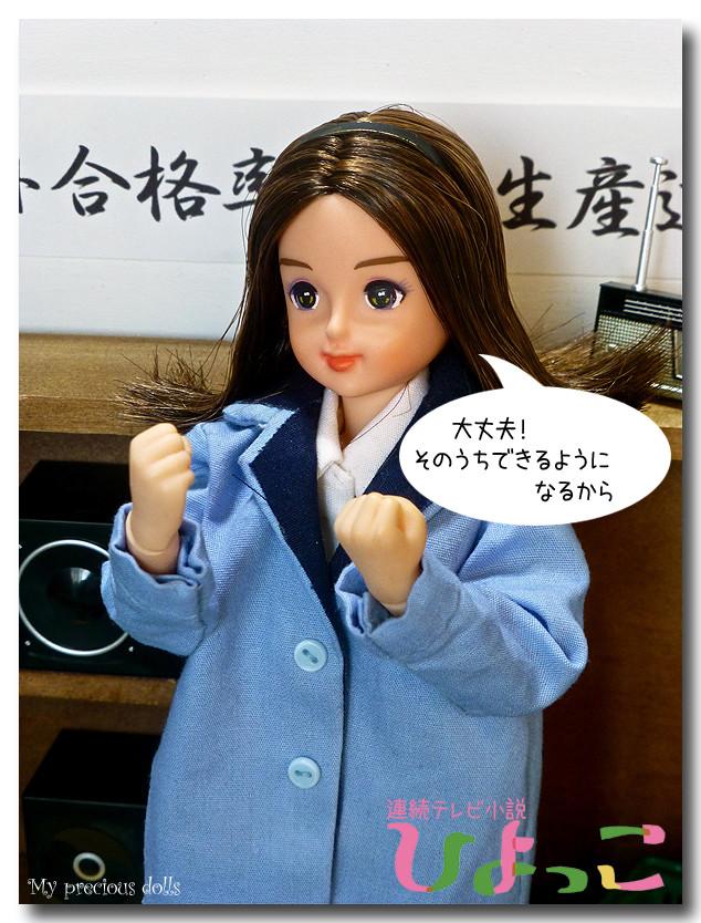 daijyoubu-blog