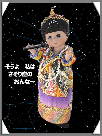 MIKAWA008