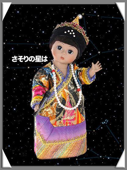 MIKAWA009