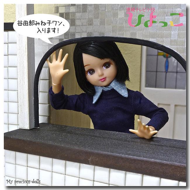 mineko-one-blog