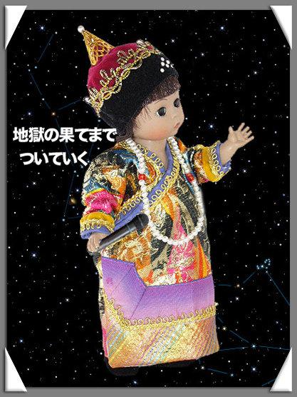 MIKAWA004