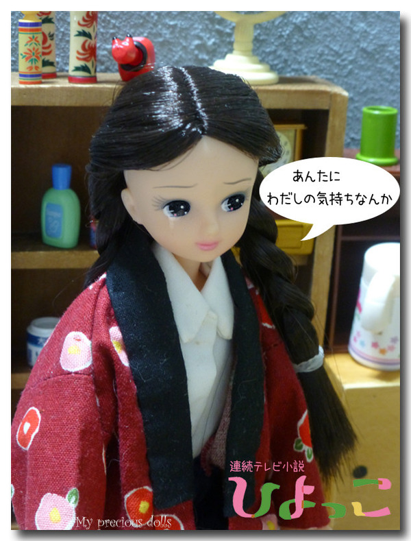 toyoko-ro1
