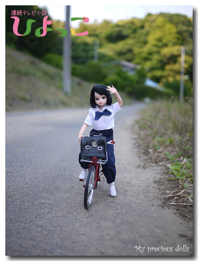 blog-mineko-asa01