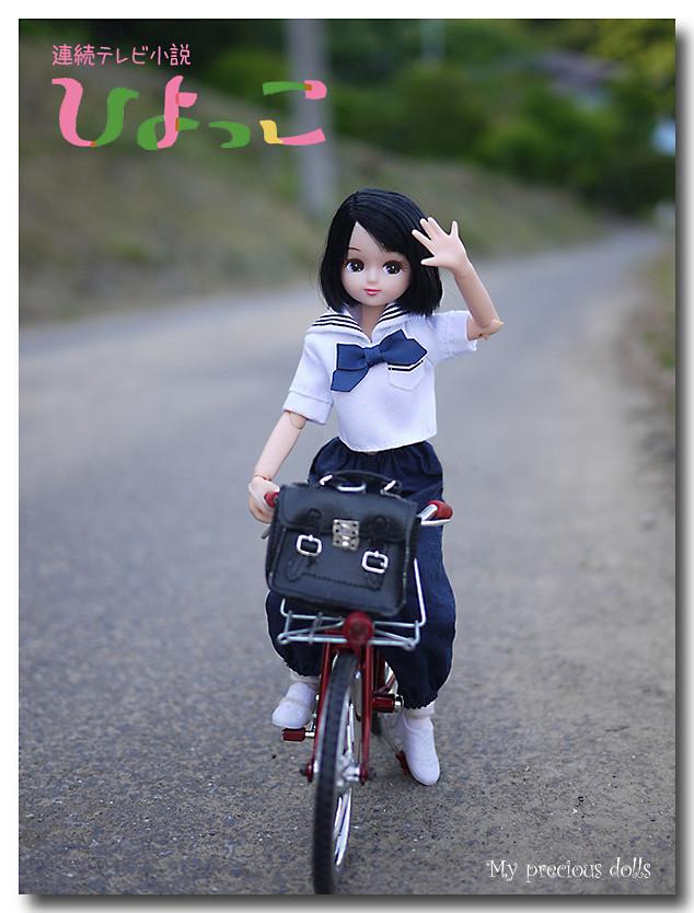blog-mineko-asa03