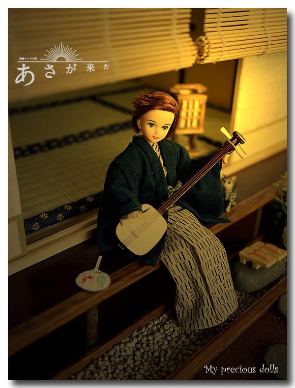 shinjirou1-blogfin