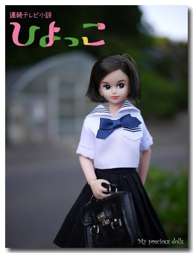 blog-tokiko-asa02