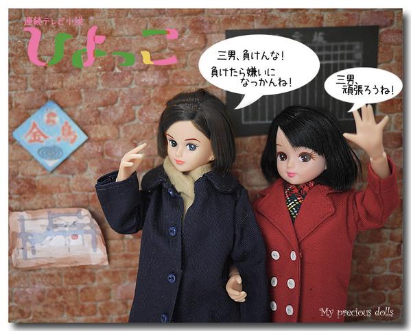 ueno1-blog