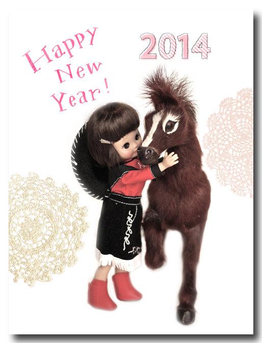 2014blog1