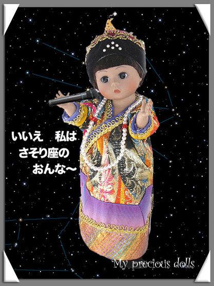 MIKAWA0001
