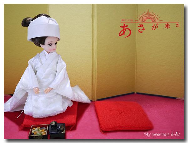 asa-kanoya-yomeiri-blogfin