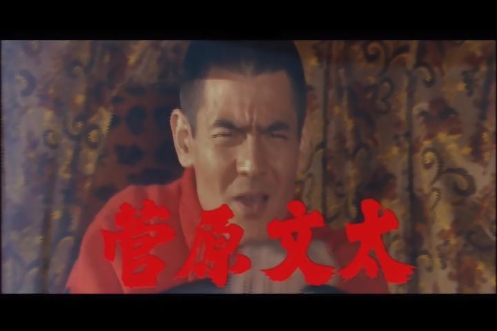 菅原文太の画像 p1_4