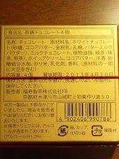 fukujyuenn DSC_0315