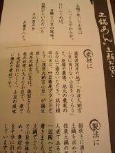 kanou ohagi DSC_0323