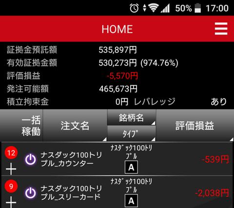 Screenshot_201809