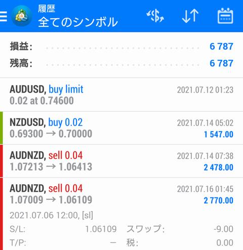 Screenshot (2021_07_17 10_49_28)