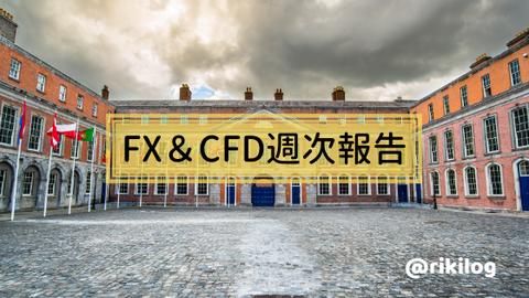 FX&CFD週次報告20191014