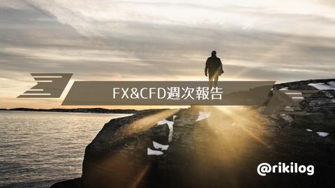 FX&CFD週次報告20200302