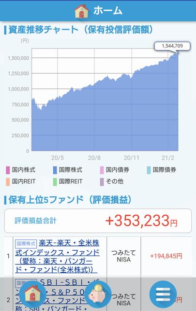Screenshot (2021_02_28 11_47_48)