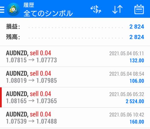 Screenshot_20210508-123015