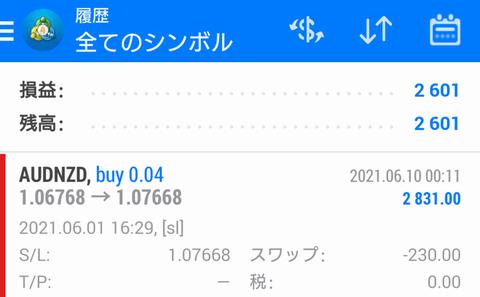 Screenshot_20210612-120413