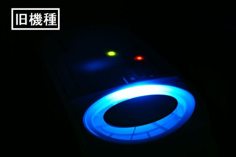 旧機種LED