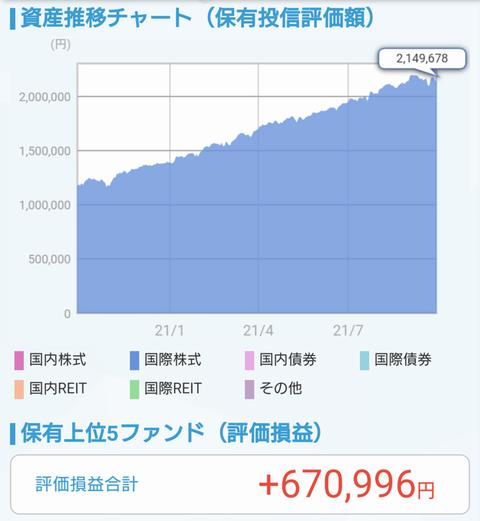 Screenshot (2021_10_01 11_39_02)