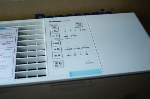 FE-KXR07-T-01