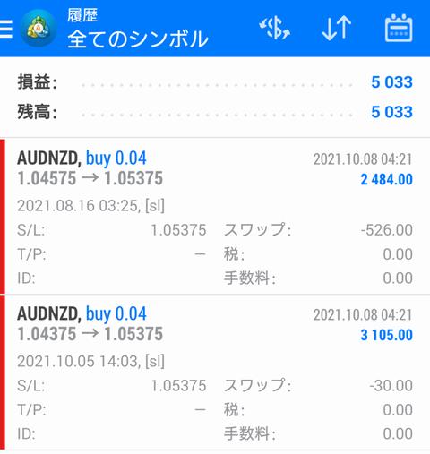 Screenshot (2021_10_09 10_28_41)