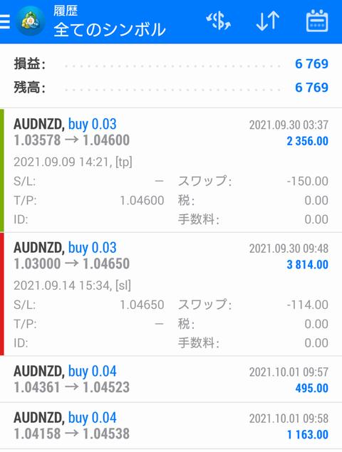 Screenshot (2021_10_02 11_57_21)