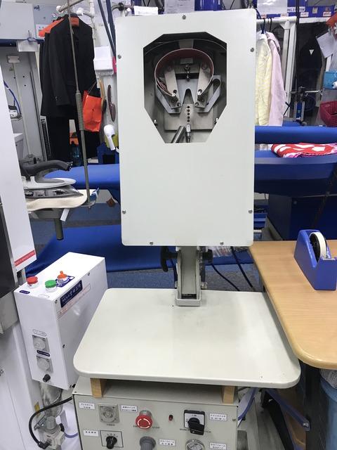 Veit3540 縦型ネックプレス