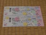 武道館チケット