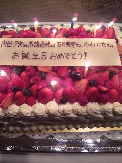 バースデーケーキをいただきました
