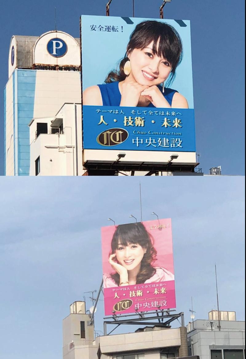 渡辺 美奈代 マスク