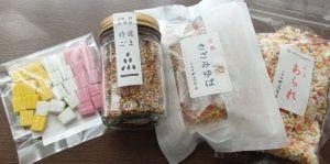ばあばの京都土産
