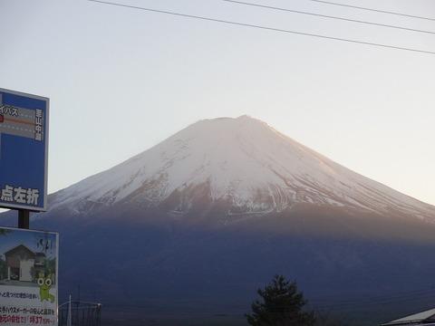 マラソン 富士山