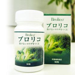 photo_bottle-box