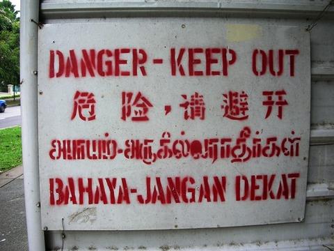 Singapore_Sign