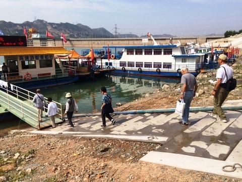 Boat_Station_03