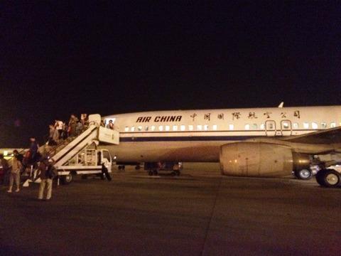 Air_China_04