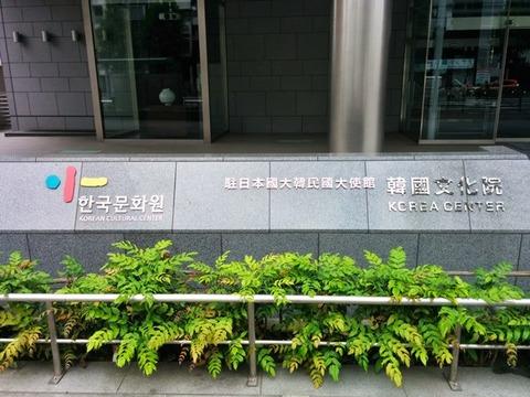 Korea_Center_03
