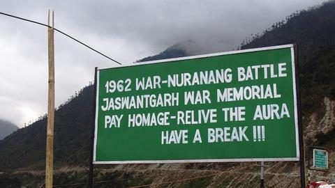 戦争記念碑