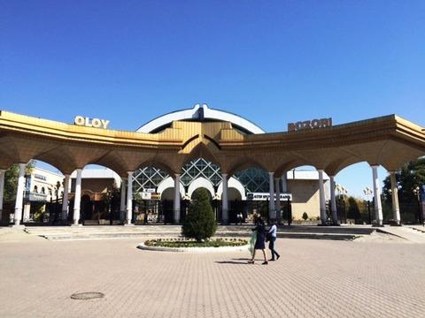 Oloy_Bazaar_01
