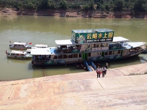Floating_Restaurant_01