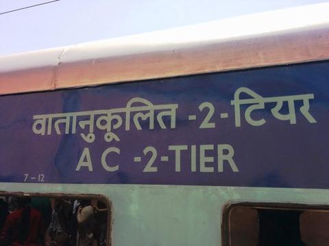 INDIA_RAILWAY_02