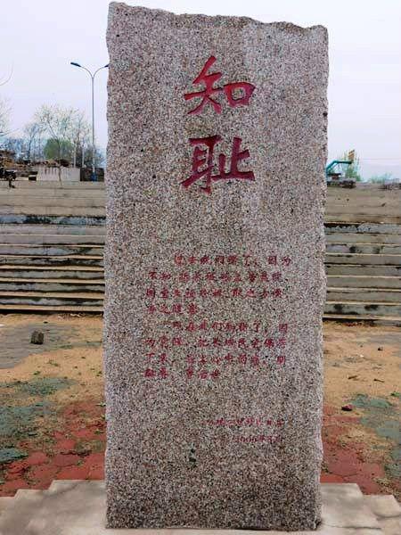 taolinkou03