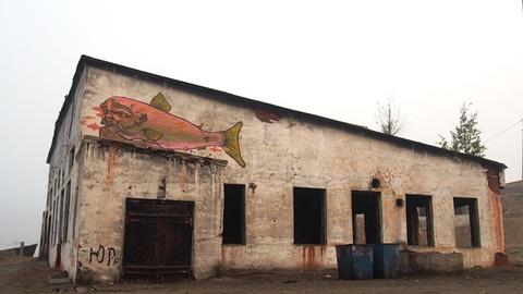 魚市場 廃墟