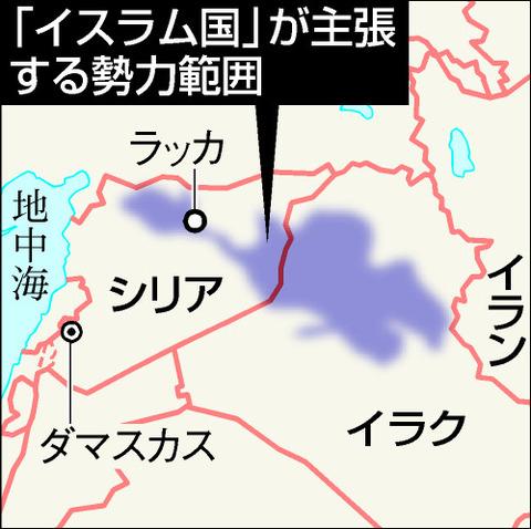 Islamic_State_Map
