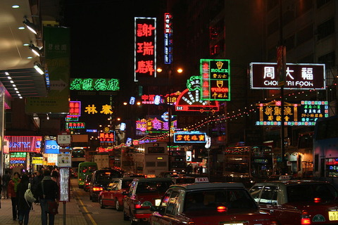 Kowloon_Nathan_Road